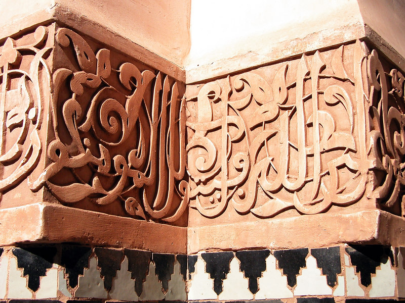 Arabic drawings from a Medersa (Koranic school), Marrakesh, Morocco.
